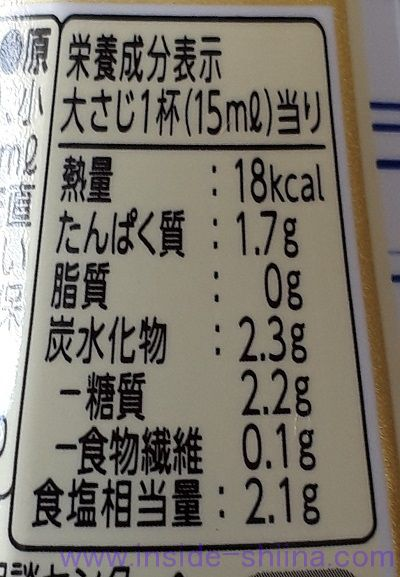 キッコーマンおさしみ生しょうゆ栄養成分表示