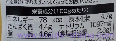 HEINZ YELLOW MUSTARD(ハインツイエローマスタード) カロリー 糖質