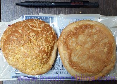 ブランの焼きカレーパン2個入見た目