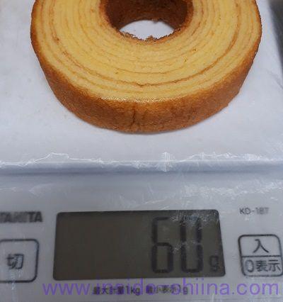 ファミマ 発酵バターを使ったこだわりのバウムクーヘン重量