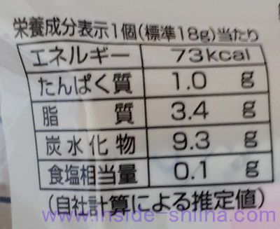 ミニストップ 濃厚バターバウムクーヘン栄養成分表示