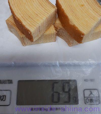 ミニストップ 濃厚バターバウムクーヘン重量