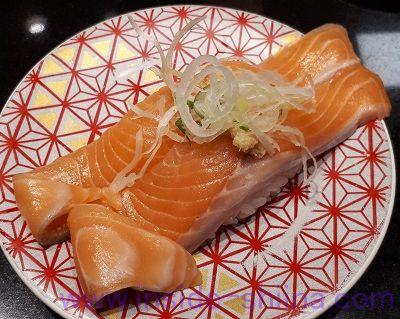 回転寿司生トロサーモン