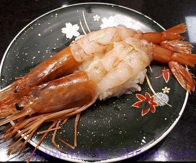 回転寿司特大赤海老