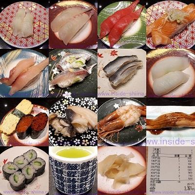 回転寿司栄養成分一覧