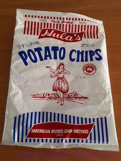 フラ印アメリカンポテトチップスうす塩味