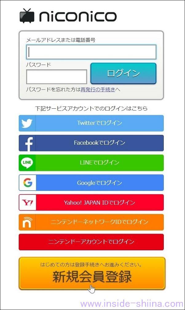 ニコニコチャンネル入会方法4