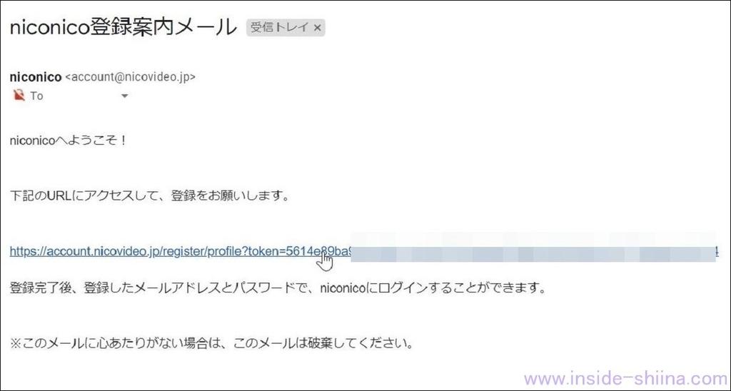 ニコニコチャンネル入会方法8