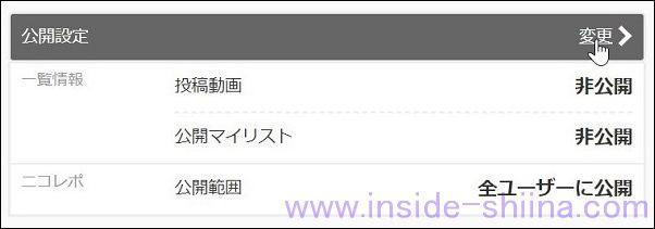 ニコニコチャンネル入会方法17