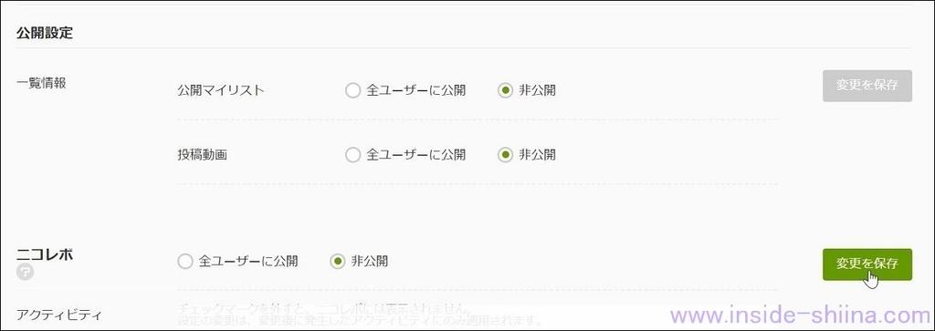 ニコニコチャンネル入会方法18