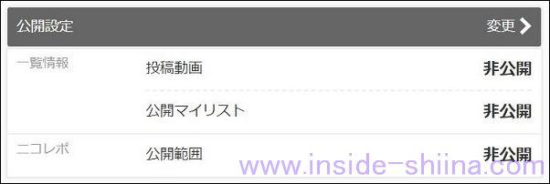 ニコニコチャンネル入会方法19