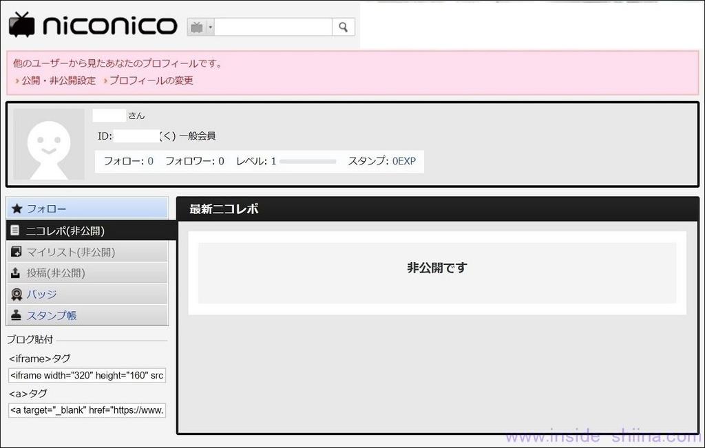 ニコニコチャンネル入会方法20