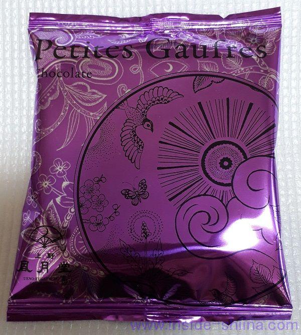 プティ ゴーフル チョコレート(Petites Gaufres Chocolate)
