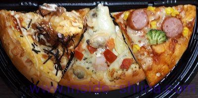 パン屋の3種類のピザ