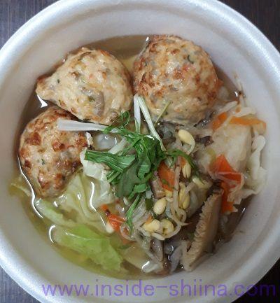 九州産赤鶏の鶏団子スープ見た目