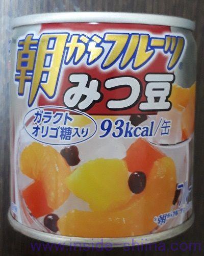朝からフルーツみつ豆