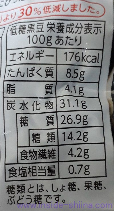 マルヤナギ 豆畑低糖黒豆栄養成分表示