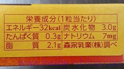 ピノ琥珀のカラメルフロマージュ栄養成分表示