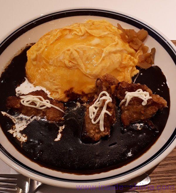 つくば黒咖喱キッチン南海のふわとろオムカレーの味