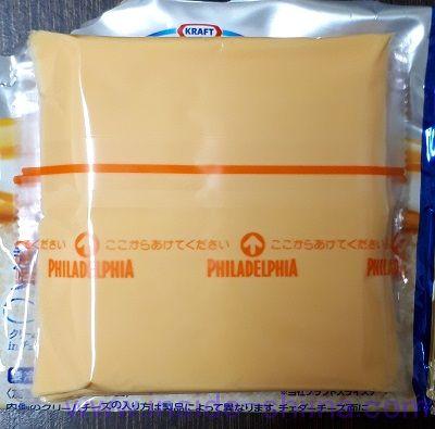 フィラデルフィア 贅沢3層仕立ての濃厚クリーミーチーズ見た目