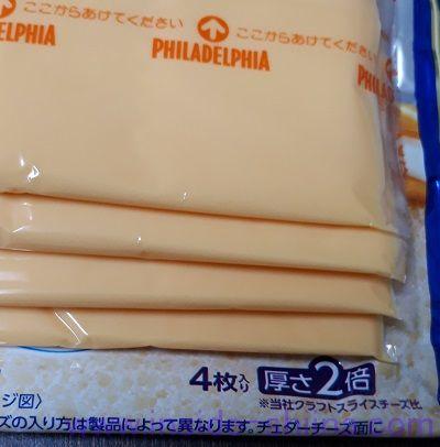 フィラデルフィア 贅沢3層仕立ての濃厚クリーミーチーズ4枚入り