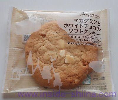 ローソン マチカフェ マカダミアとホワイトチョコのソフトクッキー