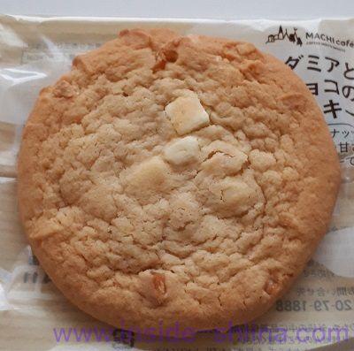 ローソン マチカフェ マカダミアとホワイトチョコのソフトクッキー見た目