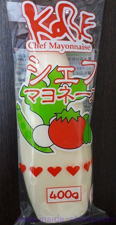神戸シェフマヨネーズ