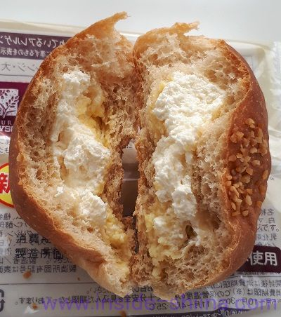 ブランのダブルクリームパン中身