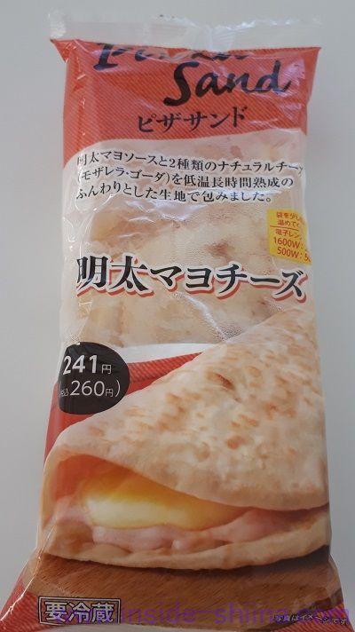 ピザサンド明太マヨチーズ(ファミマ)