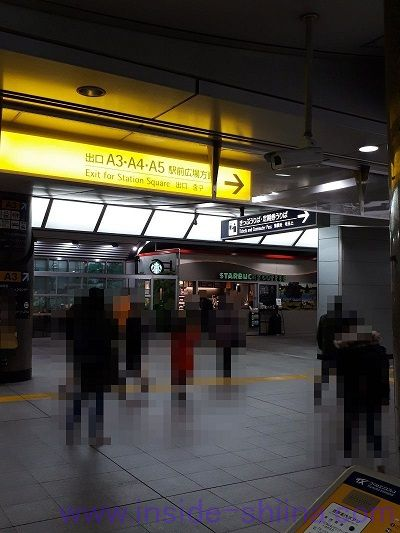 つくば駅改札右側