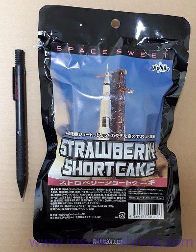 宇宙食 ストロベリーショートケーキ