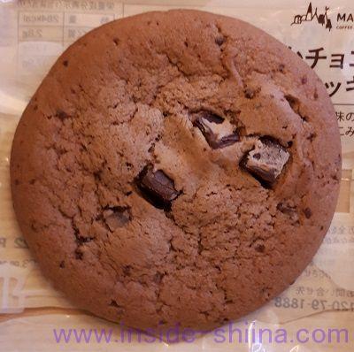 ローソン マチカフェ なめらかチョコのソフトクッキー見た目