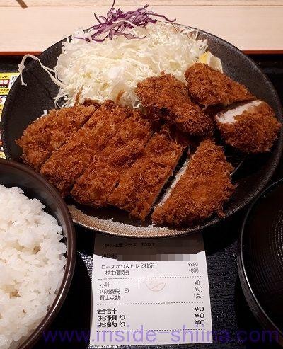 ロースかつ&ヒレかつ(2枚)定食