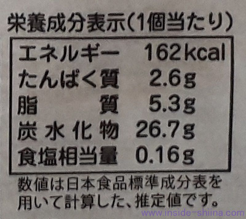 河川蒸気小豆クリーム栄養成分表示