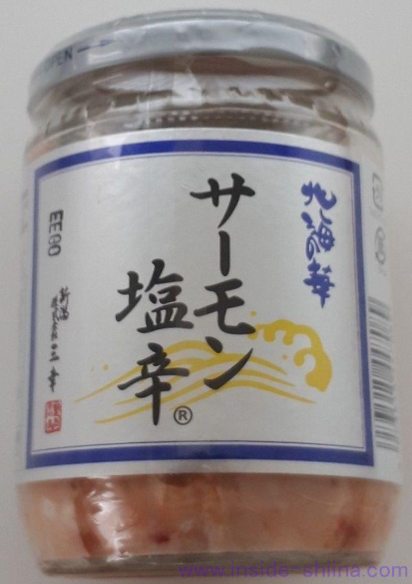 新潟三幸のサーモン塩辛