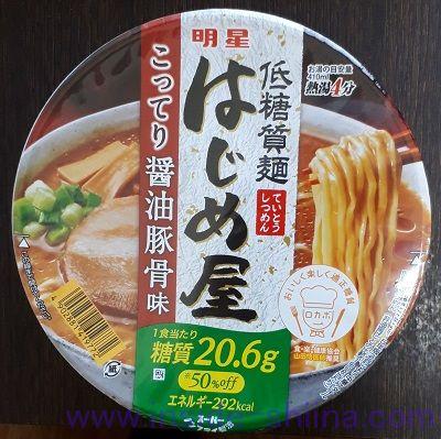 明星 低糖質麺はじめ屋こってり醤油豚骨味