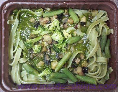 野菜を食べる生パスタ ほうれん草クリーム解凍