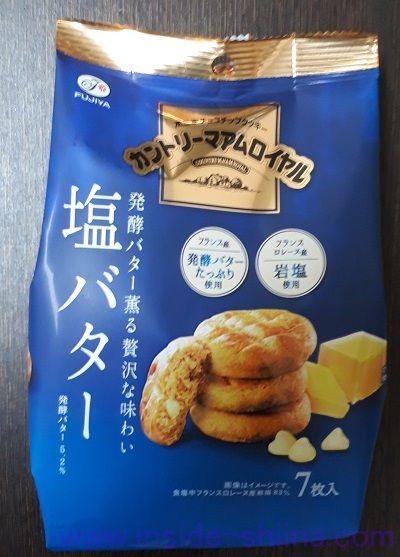 カントリーマアムロイヤル塩バター