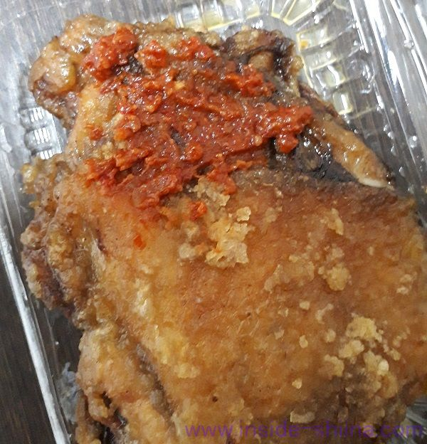 かんずりと若鶏モモ肉