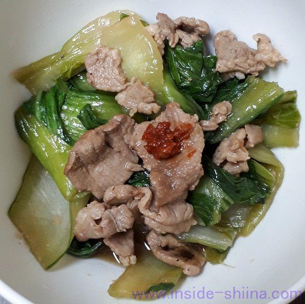 かんずりと豚肉のチンゲン菜のオイスター炒め