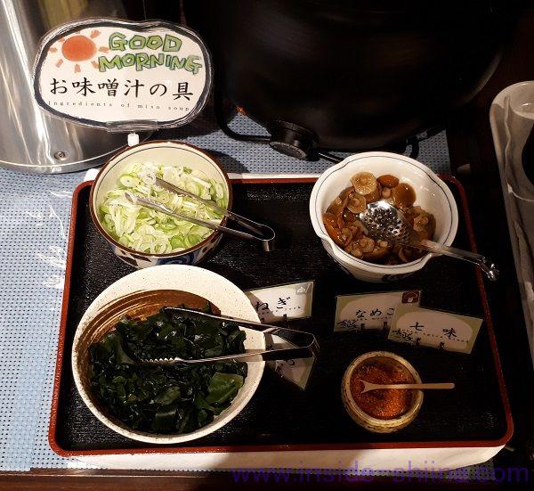 糖質制限中の出張における朝食スープ系2