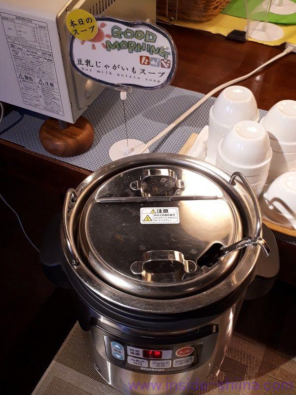 糖質制限中の出張における朝食スープ系3