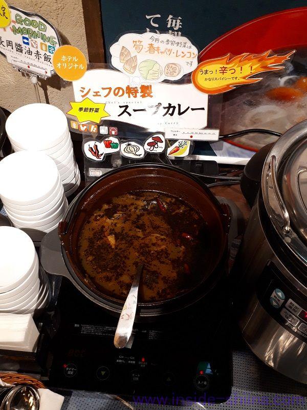 糖質制限中の出張における朝食スープ系4