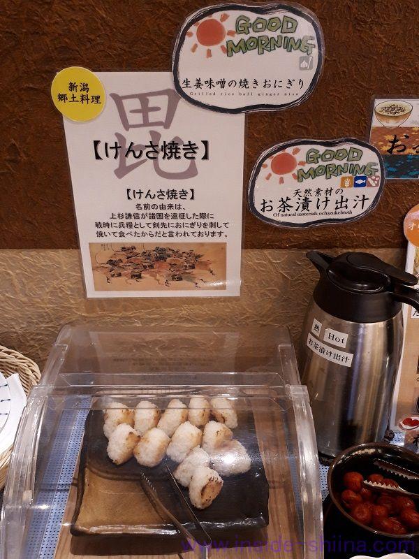 糖質制限中の出張における朝食主食系4