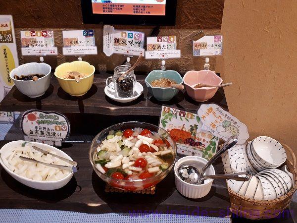 糖質制限中の出張における朝食サラダ系3