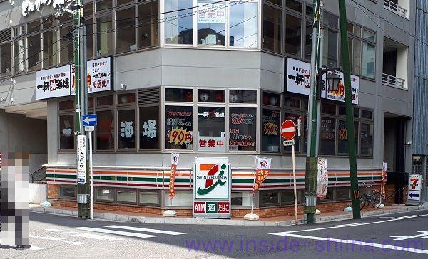 とんかつ政ちゃん新潟駅前店