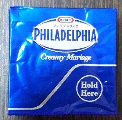クリームチーズと贅沢チョコの運命の出会いパッケージ