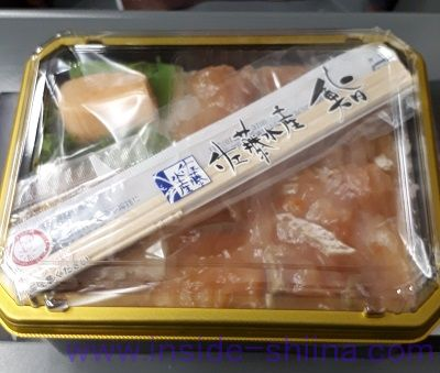 佐藤水産 鮭のルイベ漬盛り海鮮弁当割り箸付き