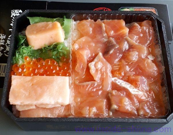 佐藤水産 鮭のルイベ漬盛り海鮮弁当 見た目